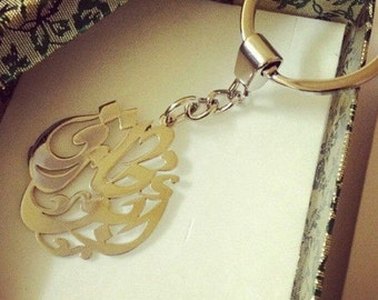 Key Ring silver or gold plated any name