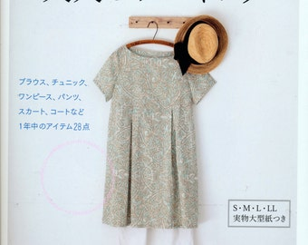 Adult Sewing Clothes - Japanese Craft Book