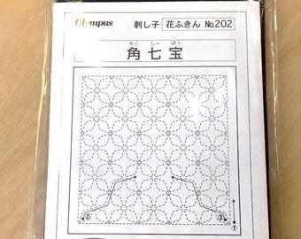 Sashiko Sampler PATTERN -  Kaku-shippo Print - #202 - Navy