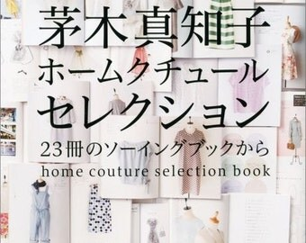 Machiko Kayaki Home Couture selection book- Japanese Craft Book MM