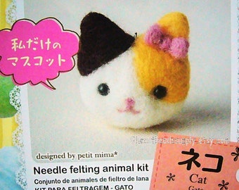 Cute Cat neko easy DIY Needle felting kit with needle id1360098, beginner wool felt craft kit, gift for DIYer, cute felt keychain charm