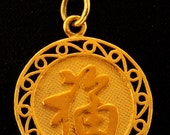 Elegant Vintage Gold Chinese Good Luck Necklace