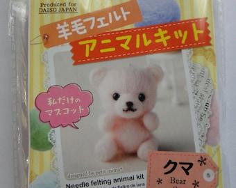 Japanese Wool Needle Felting Craft Kit To Make A Cute Handmade Teddy Bear Keyring