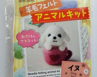 Japanese Wool Felting Craft Kit To Make A Cute Handmade Puppy / Dog In A Teacup Keyring