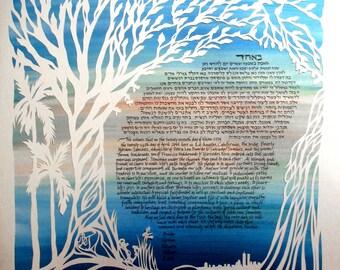 Oak Tree by Flowing Water - Palms - hand cut papercut ketubah