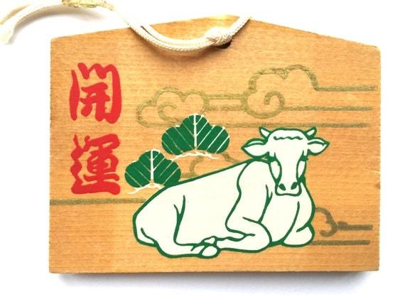 Japanese Shrine Wood Plaque - Ema - Mamushigaike Grand Shrine - Cow (E4-10)