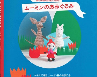 Make Your Own Moomin Crochet Doll - Japanese craft book