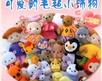 Chinese Edition Out-of-Print Japanese Craft Pattern Book Adorable FELT Animal Doll 230 Mascot