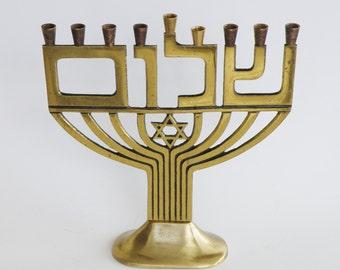 "A vintage chanukkah menorah made in Israel by ""Hen Holon"""