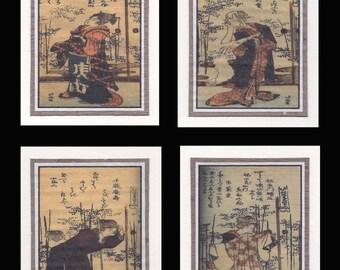 4 Blank Note Cards of Ukiyo-e Bijin by Hokusai gccs011