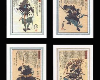 4 Blank Note Cards from th 47 Ronin by Kuniyoshi gcds009