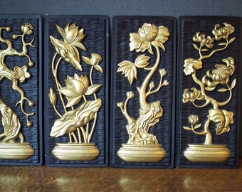 Mid Century Floral Wall Plaque Set of Four Gold and Black Miller Studios