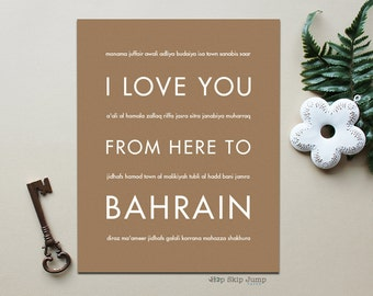 Bahrain Travel Print, Gift for Travelers, Unique Home Decor, I Love You From Here To BAHRAIN, Shown in Tan