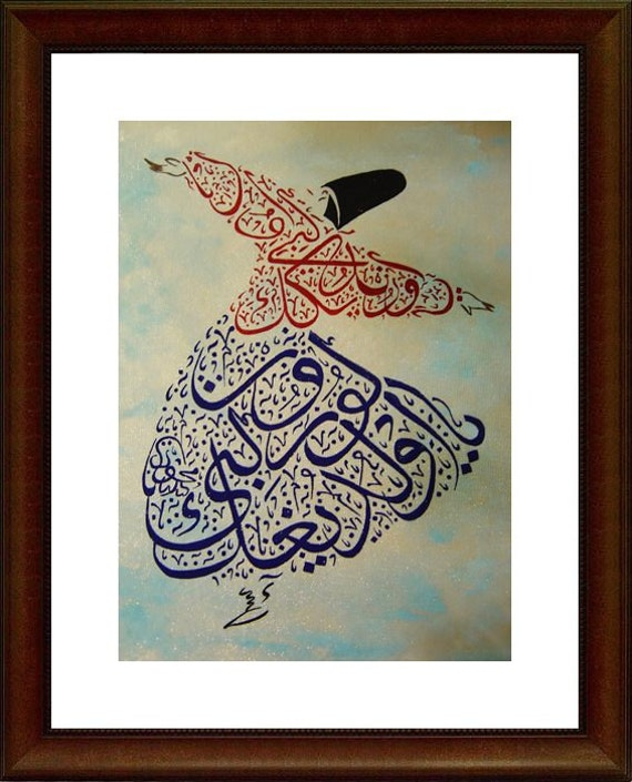 Whirling Dervish On Cloudsrumi Painting Hand Paintedottoman