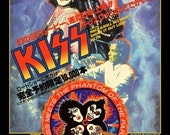 KISS Collectibles KISS Memorabilia KISS Meets The Phantom Of The Park Stand-Up Display - Japanese Version - Books, Movies & Music kiss76
