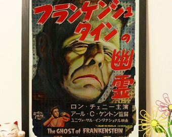 Ghost of Frankenstein Poster Movie Japanese - Vintage Japan paper Dictionary Print