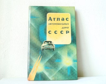 Soviet Union Atlas, USSR Russian Vintage Motorway Atlas, Tourist Travel Guide, Old Map Collection, Hard Cover 176 pages