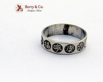 Vintage Ring Chinese Characters Sterling Silver