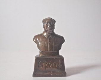 Bronze Bust of Mao Tse Tung / Vintage Bronze Bust of Comrade Mao Zedong / Chairman Mao Bust / Mao Zedong Sculpture / Mao Zedong Figure