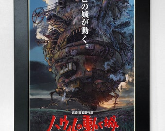 Howl's Moving Castle A3 Movie Poster Studio Ghibli Unframed