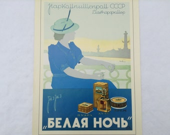 Vintage 1930 print of USSR advertising poster 41 cm by 29 cm