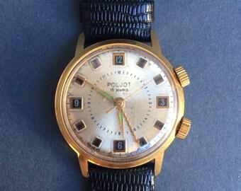 "Soviet Poljot  with ALARM Gold plated Vintage Watch Russian watch- Men watch Mechanical watch - Soviet "" Poljot Signal "" Vintage watch cccp"