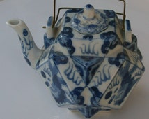 Rare Antique Vintage CHINESE BALL TEAPOT- Hand Painted Blue and white dragon and pearl- blown out ball of diamonds molding -mint condition