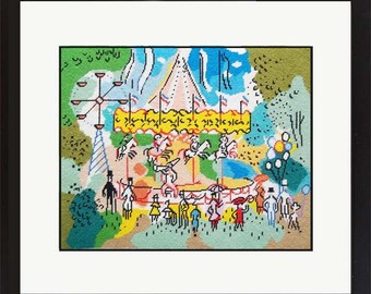 """PARIS CAROUSEL Hand Painted Needlepoint Canvas                    14""""X17"""" on 13-mesh - also available on 18-mesh, free s&h to the U.S."""