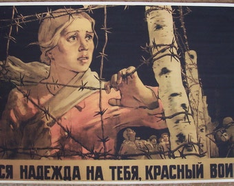 "WW2 Russian Soviet ""In the hope of you, Red Warrior!"" big poster"