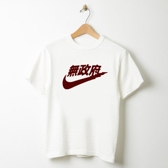 tee shirt nike xs