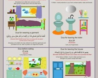 My First Duas Print,My First Duas Poster,My First Duas Paper,A Wonderful Addition to Any Childs Room!,islamic decoration,first duas poster