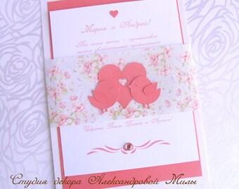 Wedding Invitation, invitations wedding,Wedding Invitations, wedding invitation birds, Birds Invitation,