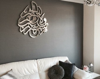 Stainless Steel Islamic Dua