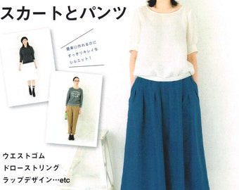 Easy Skirt & Pants Patterns - Japanese Sewing Pattern Book for Women Casual Clothing - Lady Boutique Series, Easy Sewing Tutorial - B1603