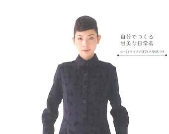Stylish Black Clothing Pattern, Sato Watanabe, Japanese Sewing Pattern Book, Easy Sewing Tutorial, Simple One-Piece Dress, Skirt, Coat, B621
