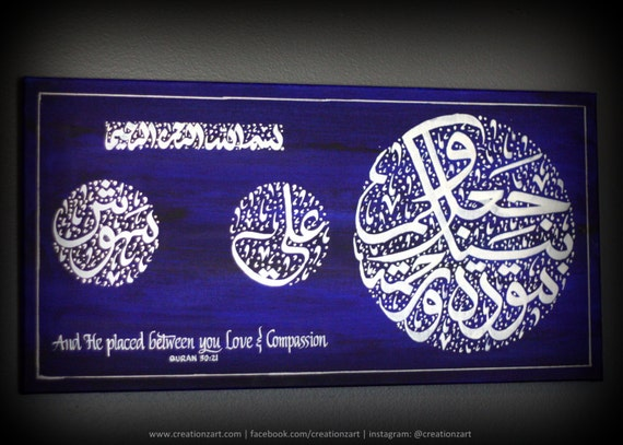 Wedding Gift For Muslim Bride : Islamic Wedding - Muslim wedding gift - Beautiful Islamic marriage ...
