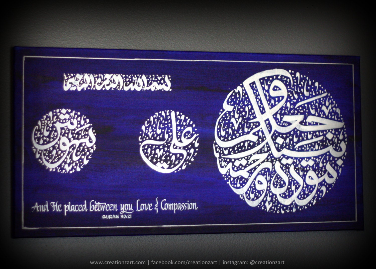 Muslim Wedding Gift: Islamic Wedding Muslim Wedding Gift Beautiful Islamic
