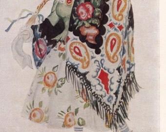"""B. Kustodiev """"Masha, the Daughter of Merchant"""" Postcard -- 1958, Izogiz Publ."""