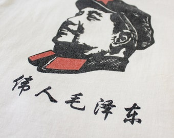 Vintage Chairman Mao T-shirt - Soft Cotton Crew Neck Tee - Made in Italy - Size Medium