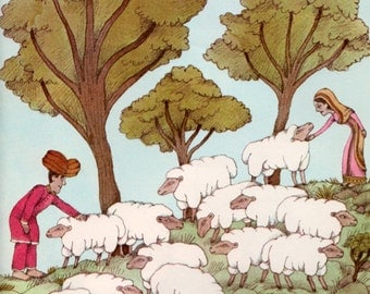 The Sheep of the Lal Bagh by David Mark, illustrated by Lionel Kalish