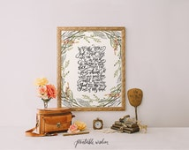 Quote Print, Irish Blessing Printable decor wall art decor poster, may the road, typography calligraphy, wedding print, Printable Wisdom