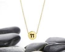 Chai necklace, Chai Charm, Chai Jewelry, Judaica Jewelry, Chanukah Gift, Layer Necklace, Gold Chai, Hanukkah Gift, JIN246SBR