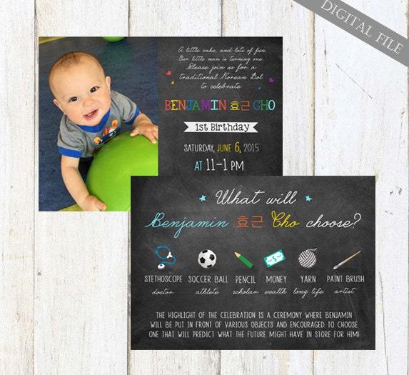 Korean First Birthday INVITATION Colorful Baby Girl Or Boy