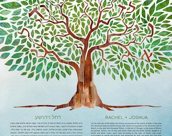 Contemporary Custom Ketubah Tree of Life I Am My Beloved's