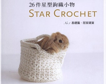 Star Crochet (Chinese)