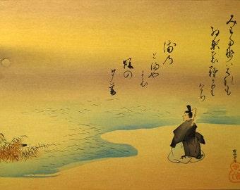 Japanese antique woodblock print, Kano Tanyu, Fujiwara Sadaie, Large size.