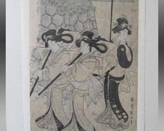 Vintage JAPANESE ART, WOODBLOCK Print - Kikugawa Eizan - Free Shpping!