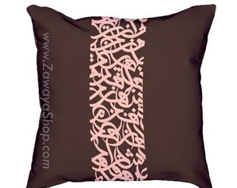 two Pink brown pillows customized Arabic calligraphy abstract letters oriental style cushion colors can be customized upon request