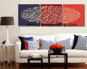 three art set of wall art home decor Arabic calligraphy red navy Islamic Art alfatiha, sizes and colors can be customized upon request