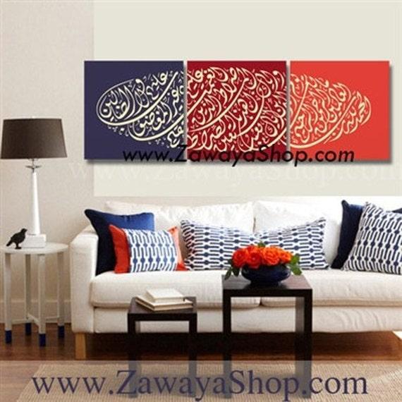 Three Art Set Of Wall Art Home Decor Arabic Calligraphy Red